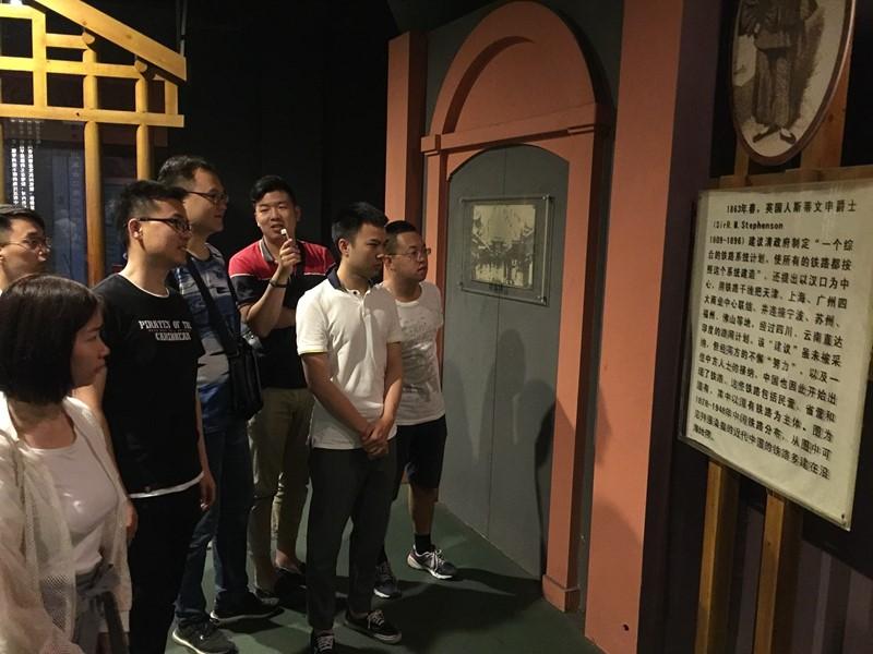 """公司各单位纪念""""五四""""青年节活动丰富多彩"""